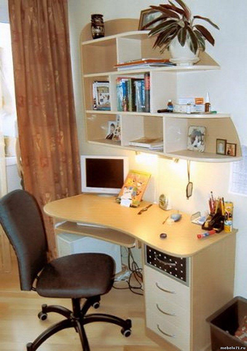 Компьютерные столы белгород, компьютерные столы в белгороде .